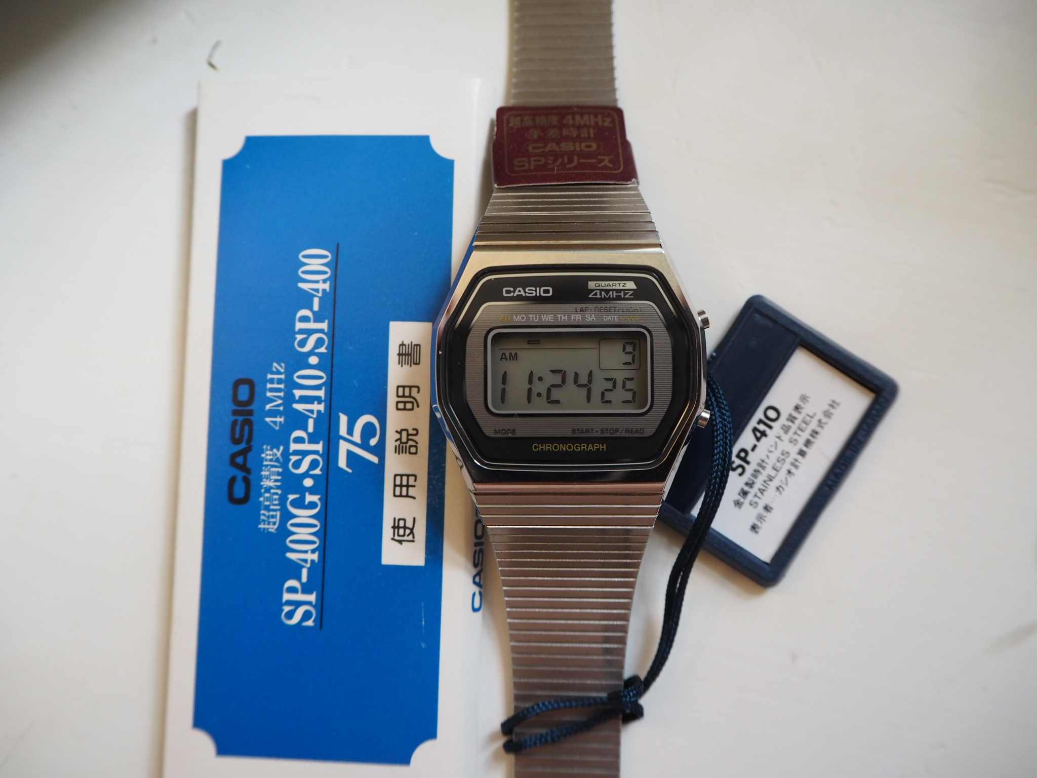 eebc0907542 DWF - The Digital Watch Forum • View topic - Looking for more info ...